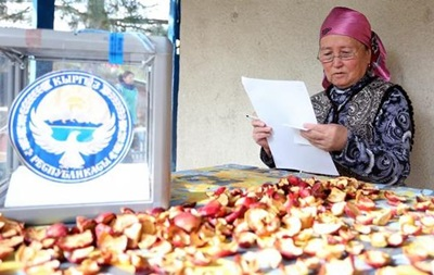 В Киргизии начался конституционный референдум
