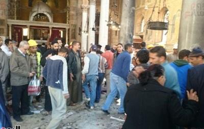 Біля храму в Каїрі пролунав вибух: 20 загиблих