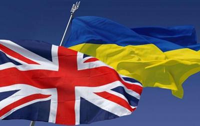 Британія дасть гроші Україні на  відкритий уряд
