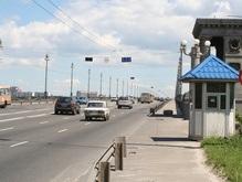 На киевских мостах установят охрану и видеонаблюдение