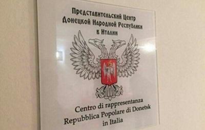 ДНР заявила про своє представництво в Італії