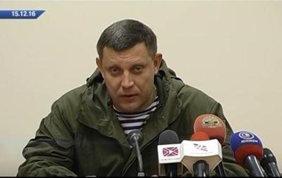 Захарченко пообещал вернуть Крыму скифское золото после захвата Киева