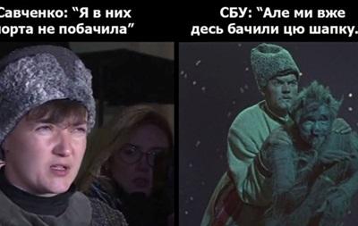 Здобутки і зради тижня: золото скіфів і Савченко