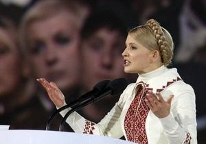 ЦИК признал неправомерной агитацию Тимошенко