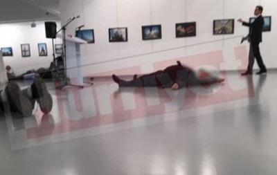 Нападение произошло на выставке в Анкаре