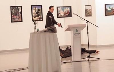Посол России в Турции убит