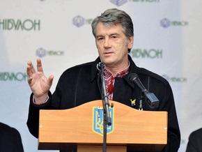 Ющенко будет агитировать в выходные дни