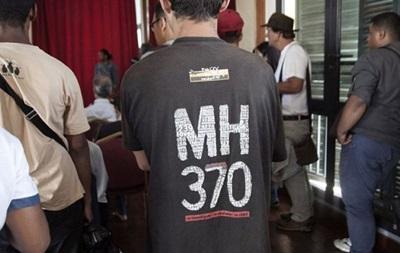 Експерти рекомендують розширити зону пошуків Боїнга Malaysian Airlines