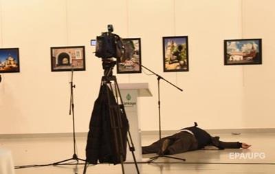 В теле погибшего российского посла нашли девять пуль – СМИ