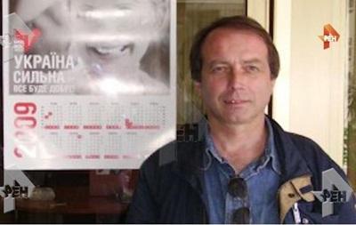 Загибель дипломата в Москві: названі подробиці