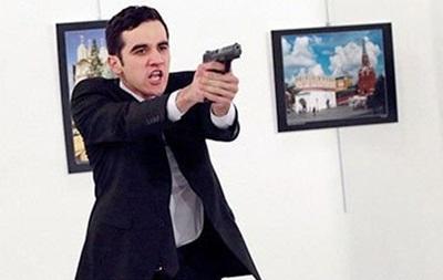 Убивця російського посла раніше охороняв Ердогана