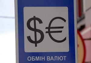 Гривна на межбанке пробила трехлетний минимум к доллару