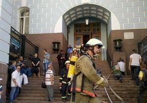 Во время пожара в Зоологическом  музее в Киеве погибли две белки и одна змея