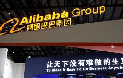 Китайский интернет-магазин Alibaba попал в  черный список  США