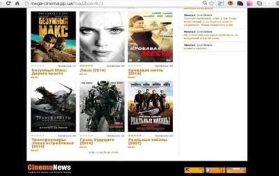 В Україні закрили ще один онлайн-кінотеатр