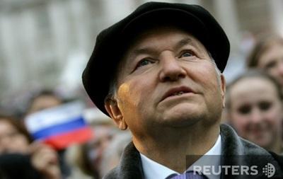 У Москві екстрено госпіталізували Лужкова - ЗМІ