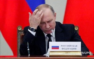 Жителя Казахстану посадили на три роки за пости про Путіна - ЗМІ