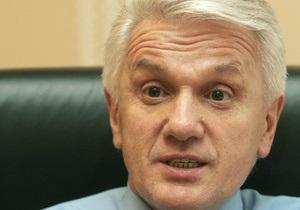 Литвин в Ирландии выступил за упрощение оформления виз для украинцев