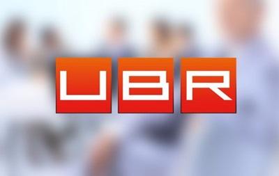 В Украине закрывается телеканал UBR