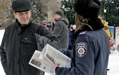 У Києві поліція перейшла на посилений режим роботи