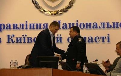 Призначено нового голову поліції Київської області