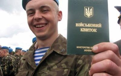 В Україні ввели нові військові квитки