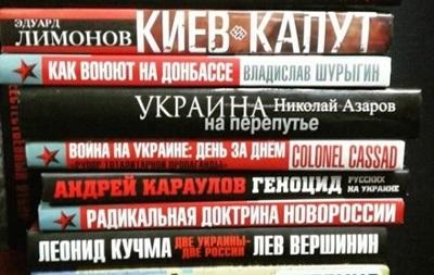 Порошенко запретил ввоз  антиукраинских  книг