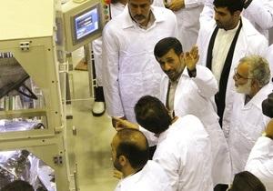 Иран уведомил МАГАТЭ о начале работ по обогащению урана