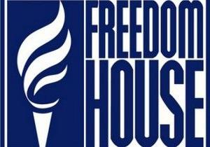 Freedom House бьет тревогу: Украина может скатиться к авторитаризму