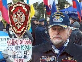 В Севастополе запретили Русский марш