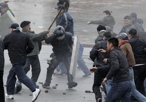 Во время беспорядков в Бишкеке пострадали свыше 1500 человек