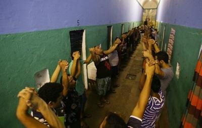 Жертвами мятежа в бразильской тюрьме стали 33 человека