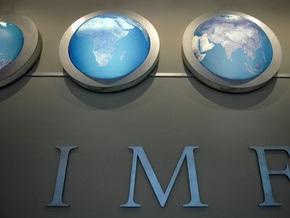 МВФ: Курсовая ситуация в Украине близка к стабилизации