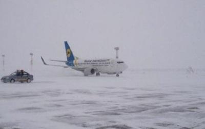 У  Борисполі  скасували чотири рейси до Стамбула