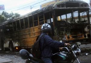 В Гондурасе автобус столкнулся с грузовиком: 14 погибших