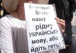 В Украине могут ввести тесты на знание  украинского языка для госслужащих