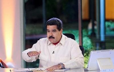У Венесуелі підвищили мінімальну зарплату на 50%
