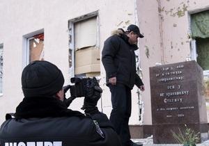 Задержанному члену ВО Свобода предъявили обвинение по закрытому в мае делу