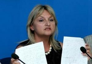 Жена Луценко: Я не позволю замалчивать болезнь мужа, как это случилось с Джарты