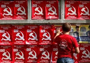 Один из лидеров молдавских коммунистов покидает фракцию ПКРМ