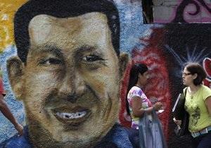 В Венесуэле сторонники Чавеса напали на студентов: есть раненые