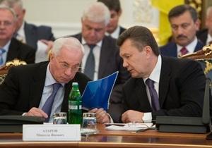 Янукович и Азаров перепутали фамилию директора Мирового банка