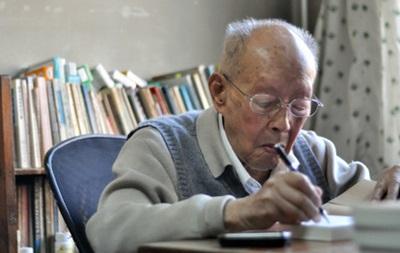 Помер 111-річний автор латинської транскрипції китайської мови