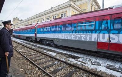 До Косова не пустили поїзд з написом  Косово - це Сербія