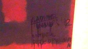 В лондонской галерее вандал повредил картину