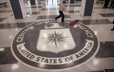 ЦРУ оприлюднило 13 млн сторінок архівних документів