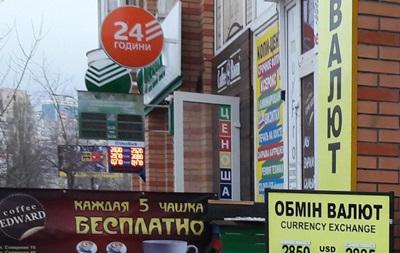 Курс валют 19 січня: долар не здається