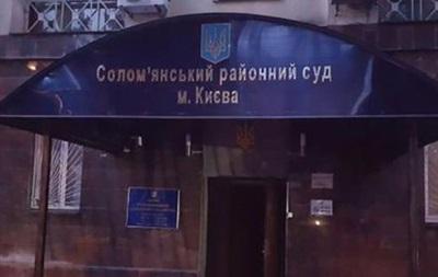 В Киеве арестовали узбека за миллиардные махинации