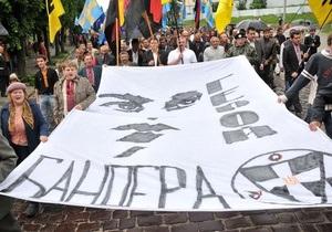 Донецкий суд рассмотрит 23 апелляции на решение о незаконности героизации Бандеры