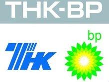 Конфликт в ТНК-BP перешел в суд Лондона